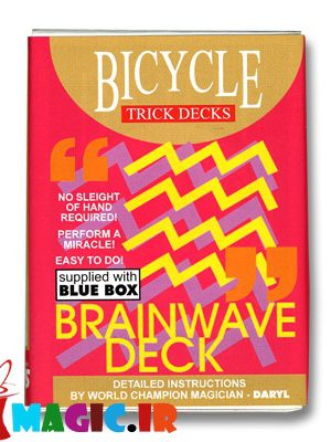 BRAINWAVE DECK BICYCLE