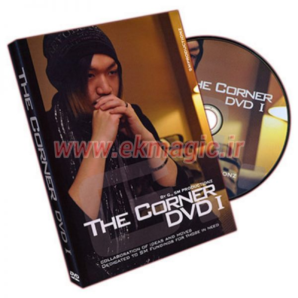 The Corner DVD Vol.1